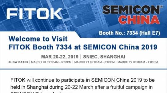 FITOK will be at SEMICON China 2019
